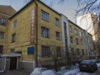 neighbour house: st. Pervomayskaya, house 5. Apartment house