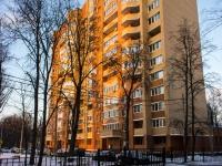 соседний дом: ул. Первомайская, дом 9. многоквартирный дом