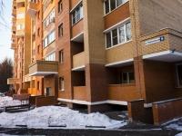 Krasnogorsk, Pervomayskaya st, house 9. Apartment house