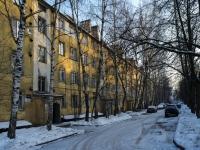 соседний дом: ул. Первомайская, дом 12. многоквартирный дом