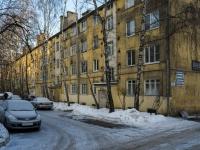 Krasnogorsk, Pervomayskaya st, house 12. Apartment house