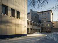 隔壁房屋: st. Pervomayskaya, 房屋 8. 博物馆 Музей Красногорского завода им. С.А. Зверева