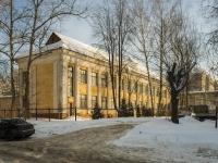 Красногорск, Пионерская ул, дом 13