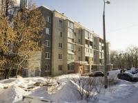 Красногорск, Пионерская ул, дом 20