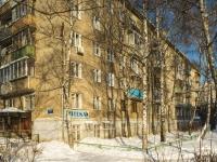 Красногорск, Речная ул, дом 5