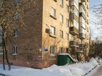 Красногорск, Речная ул, дом 7