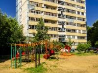 Красногорск, Вокзальная ул, дом 27