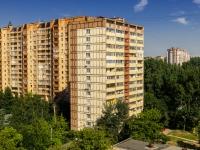 Красногорск, Вокзальная ул, дом 25