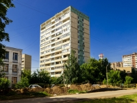 Красногорск, Вокзальная ул, дом 29