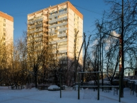 Krasnogorsk,  Volokolamskoe, house 1Б. Apartment house