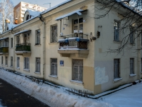 Krasnogorsk,  Volokolamskoe, house 4. Apartment house