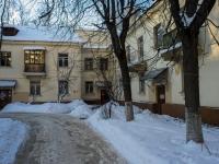 Krasnogorsk, Volokolamskoe , house 4. Apartment house