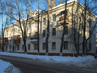neighbour house: . Volokolamskoe, house 7. Apartment house