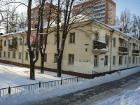 Krasnogorsk,  Volokolamskoe, house 1. Apartment house