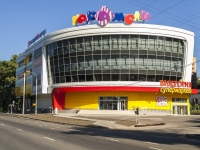 "neighbour house: . Volokolamskoe, house 3 с.1. shopping center ""Карамель"""