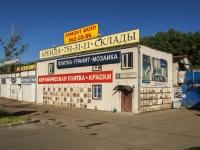Krasnogorsk,  Volokolamskoe, house 146. multi-purpose building