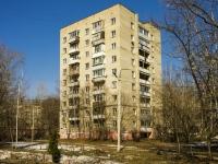 Красногорск, Железнодорожная ул, дом 7