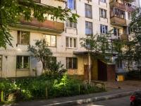Красногорск, Железнодорожная ул, дом 33