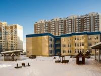 Krasnogorsk, blvd Ilyinskiy, house 3А. nursery school
