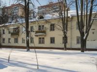 Красногорск, Чайковского ул, дом 1