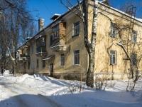 Красногорск, Чайковского ул, дом 2
