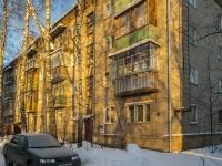 Красногорск, Чайковского ул, дом 8