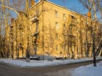Красногорск, Чайковского ул, дом 13
