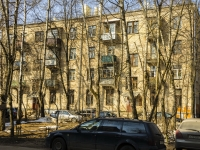 neighbour house: st. Chaykovsky, house 11. Apartment house