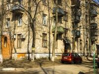 Красногорск, Чайковского ул, дом 11