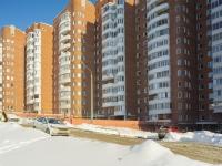 Красногорск, Школьная ул, дом 1