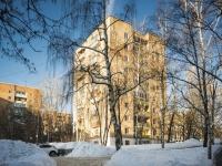 Красногорск, Школьная ул, дом 8