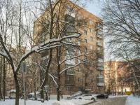 Красногорск, Школьная ул, дом 10