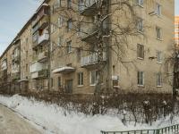 Красногорск, Школьная ул, дом 18