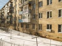 Красногорск, Школьная ул, дом 20