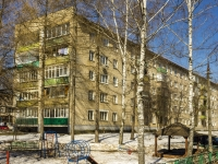 Красногорск, Карбышева ул, дом 3