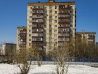 Krasnogorsk, st Lenin, house 41. Apartment house