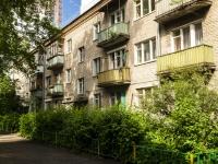 Красногорск, Заводская ул, дом 23
