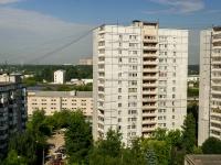Красногорск, Королёва ул, дом 2