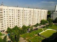 Красногорск, Королёва ул, дом 5