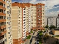 Красногорск, Королёва ул, дом 9