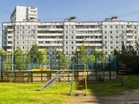 Krasnogorsk, st Promyshlennaya. court