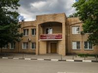 neighbour house: st. Tsiolkovsky, house 15А. prophylactic center Красногорский кожно-венерологический диспансер