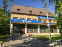neighbour house: st. Tsiolkovsky, house 6. bank