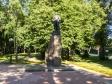 Красногорск, Циолковского ул, памятник