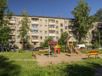 соседний дом: ул. Комсомольская, дом 3. многоквартирный дом