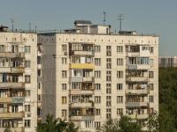 Красногорск, Комсомольская ул, дом 45