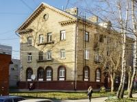 Видное, Заводская ул, дом 4