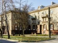 Видное, Заводская ул, дом 6