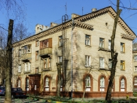 Видное, Заводская ул, дом 8