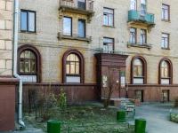 Видное, Заводская ул, дом 9